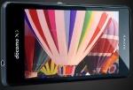 Фото Sony Xperia Z1S
