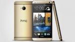 Фото золотистый HTC One