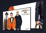 Фото телевизор Xiaomi MiTV 4C